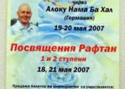 St. Petersburg, 2007_1